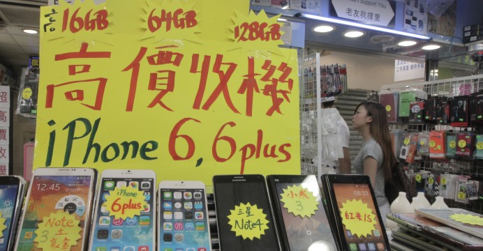 Apple Wins IPhone 6 And Plus Case In China