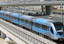 Dubai Metro public transport