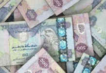 UAE dirham currency
