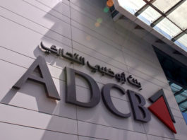 ADCB Abu Dhabi