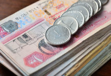 UAE remittances