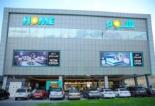 Home hyper store