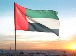 UAE tourism visa