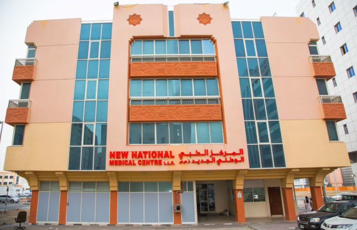 New National Medical Centre building newww
