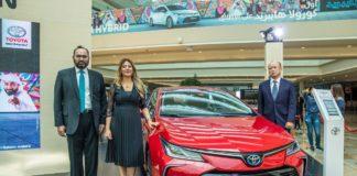 Toyota Corolla Hybrid 2020 model