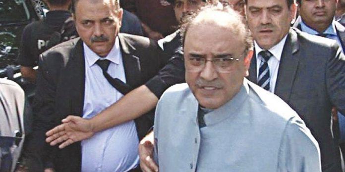 co-chairman Asif Ali Zardari
