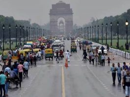 India New Delhi