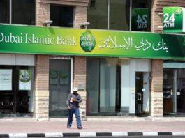 Dubai Islamic Bank UAE