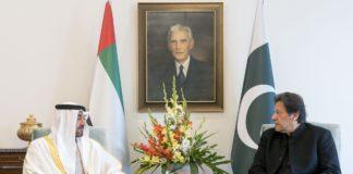 Imran Khan Sheikh Mohamed