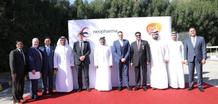 Neopharma GSK UAE Shetty