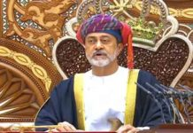 Oman new ruler Sultan Haitham