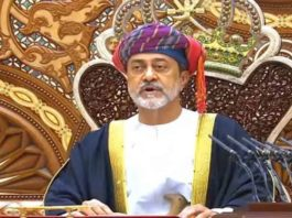 Oman new ruler Sultan Haitham