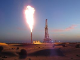 Sharjah gas discovery