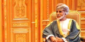 Sultan Qaboos Oman ruler