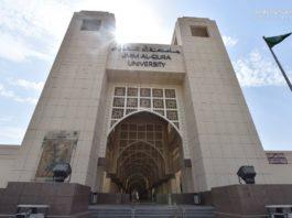 Blackboard Umm Al-Qura University