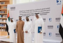 Abu Dhabi Dubai gas discovery