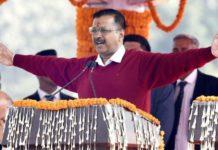 Arvind Kejriwal Delhi CM 2020