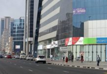 Bank Street in Bur Dubai.