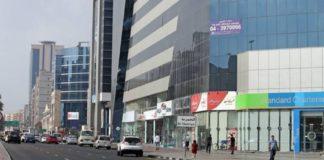 Bank Street in Bur Dubai.