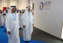 GESS 2020 Dubai