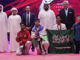 Taekwondo Fujairah