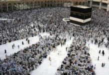 KSA Umrah suspend flight Saudi Arabia