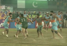 Pakistan beat India in Kabaddi World Cup