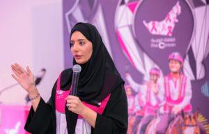 Pink Caravan Ride Sharjah UAE