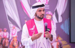 Pink Caravan Sharjah UAE