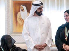Sheikh Mohammed teach honour