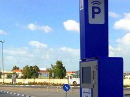 Dubai free parking