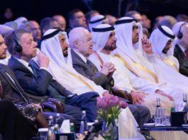 IGCF Sharjah