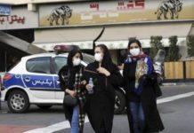Iran coronavirus deaths