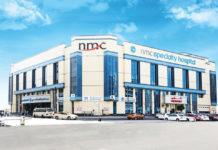 NMC Health BR Shetty