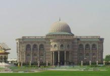 Sharjah free library