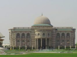 Sharjah free library