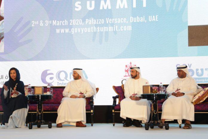 GOV Summit Dubai UAE Saudi Arabia