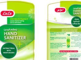 Lulu hand sanitizer