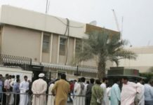 Pakistan consulate in Dubai