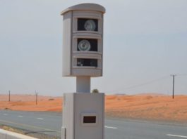Sharjah traffic radar