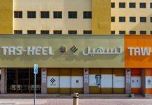 Tasheel Centre Dubai UAE