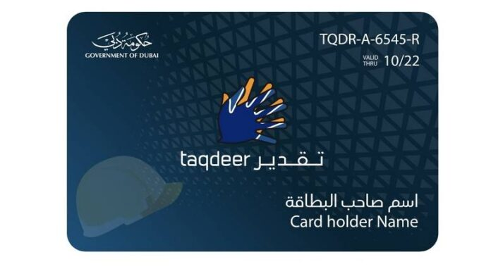 Dubai labourers to get 'excellence cards'